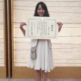 内閣府令和元年度女性のチャレンジ賞特別部門を受賞しました