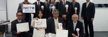 2014年湘南ビジネスコンテストでW受賞